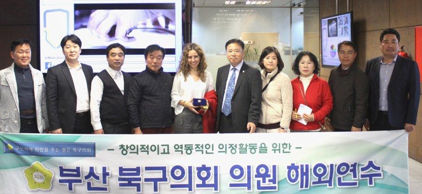 Nueva visita coreana